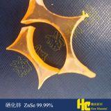 红外光学镀膜 激光级 高纯 硒化锌晶体颗粒 ZnSe 厂家直销