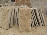 河北黃色蘑菇石廠家,黃色文化石價格