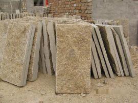 河北黄色蘑菇石厂家,黄色文化石价格