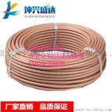 热销RG393 美军标同轴电缆 双屏蔽镀银耐高温特氟龙电缆50-7 RG393电缆厂家