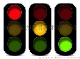 扬州弘旭照明大量销售各类LED道路交通信号灯及信号指示灯