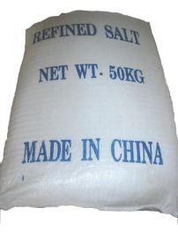 黄骅工业盐生产厂家95含量海盐大粒盐