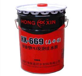 上海红信厂家直销裂缝堵漏聚氨酯注浆液堵漏剂品质保证