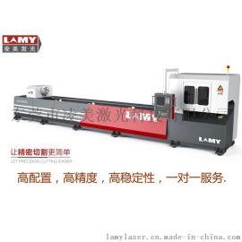 凌美激光LM-QG6000金属管材激光切割机