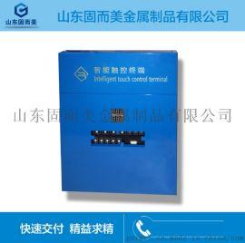 智能触控终端外壳定制led显示屏外壳外壳广告机金属外壳定制