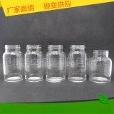 供应高硼硅玻璃瓶 保健品瓶 饮料瓶 胶囊瓶