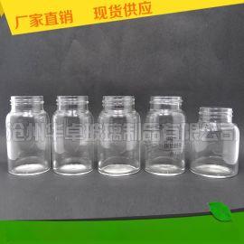 供應高硼矽玻璃瓶 保健品瓶 飲料瓶 膠囊瓶