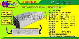 直销36W恒流驱动电源|LED灯开关电源适配器|投光灯地埋灯招商