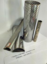 201/304/316/410/409/430不锈钢带孔管生产厂家