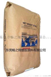 高流动PETG GN119/化妆品包装PETG