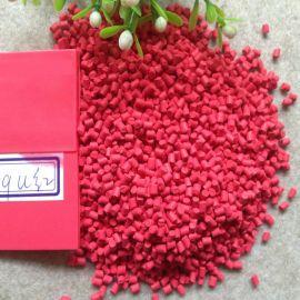 色母粒粉红/注塑红色母粒/塑料桃红色母粒/塑胶通用粉红色母料