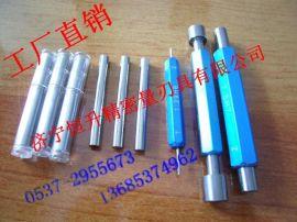 高精密针规 销式塞规 量棒 孔径规 非标定制