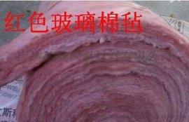淮滨县彩色耐高温玻璃棉厂家直供