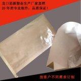 25公斤防水防潮牛皮纸复合袋-盖光覆膜纸塑复合袋