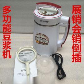 广东佛山豆浆机厂家直销 特低价马帮豆浆机 全自动清洗豆浆机