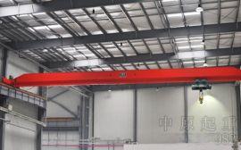 LDA10吨电动单梁桥式起重机,10吨单梁行车