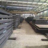 供应ASTM SA283GrC美标钢板/SA283GrC圆钢 化学成分