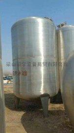 特价产品二手300平方不锈钢搅拌罐