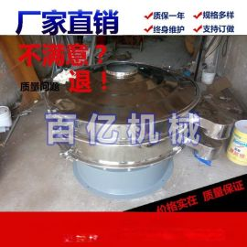 高频振动筛粉机 金属粉末振动筛粉机 不锈钢金属材质标准筛粉机