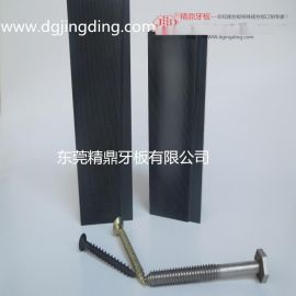 精鼎牙板低价销售不锈钢搓丝板 非标特殊定制
