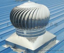 A正宗304不锈钢风机800型无动力风帽屋顶风球