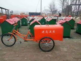 河北保洁三轮车、人力保洁车、街道环卫三轮图片、价格