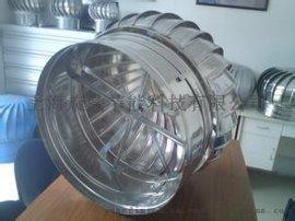 A住宅厨房抽风机400型无动力风帽不锈钢烟道风帽