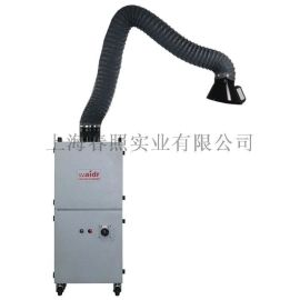 焊烟净化器焊烟净化器电焊车间吸烟器烟雾吸尘机大功率焊烟吸尘机