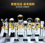 广州水晶奖杯制作,  个人奖,  员工奖,  员工奖杯制作