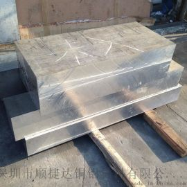 2024-T4铝板 7075拉丝铝板 西南中厚铝板