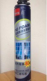 上海使利佳750ml聚氨酯泡沫填缝剂厂家直销