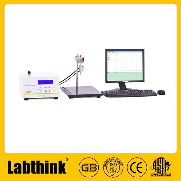 包装气密性检测仪、包装泄漏测试仪(LSSD-01)