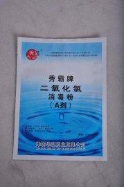 潍坊华实药业专业生产供应二氧化氯消毒剂