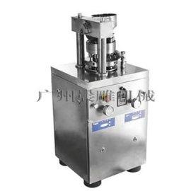 小型旋转式压片机  全自动粉末压片机