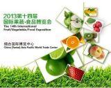 第十四屆國際果蔬食品博覽會