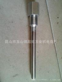 水管温度传感器保护管 热电偶保护套 温度计保护管 传感器套管