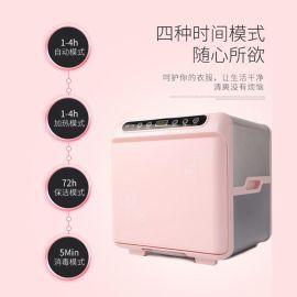 紫外线杀菌消毒烘干机 家用衣物护理消毒柜
