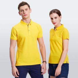 定制翻领T恤广告衫夏季男式POLO衫定做企业团队工作衣服刺绣logo