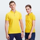 定製翻領T恤廣告衫夏季男式POLO衫定做企業團隊工作衣服刺繡logo