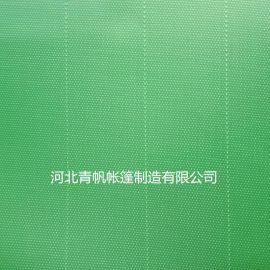 蓝绿色耐高温刀刮布篷布停车场用篷布刀刮布批发厂家供应