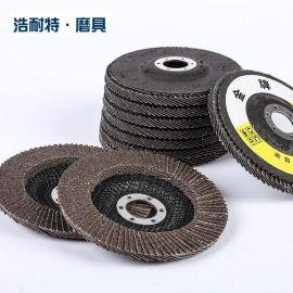 平面砂布轮煅烧网盖125*22百页轮125型百叶片砂布轮弹性磨盘