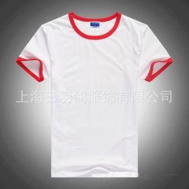 上海供应广告衫短袖圆领白插肩T恤批发 精梳棉广告衫文化衫现货