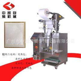 广州包装机械厂家供应无纺布包装机活性炭颗粒粉末全自动包装机