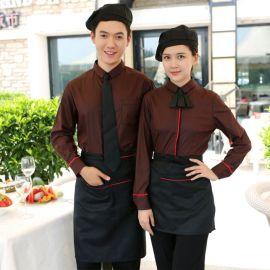 秋冬装咖啡店服务员工作服长袖女酒店西餐厅