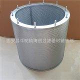 廠家直銷 供應304 316L引風機除塵濾筒  加工定製不鏽鋼除塵濾筒