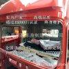 陝汽德龍x3000駕駛室殼子 原廠鈑金件焊接廠家直銷廠家價格圖片