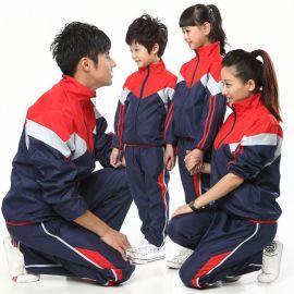 定做春秋冬款幼儿园园服中小学生校服运动会活动装班服来图定制