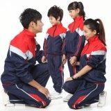 定做春秋冬款幼兒園園服中小學生校服運動會活動裝班服來圖定製