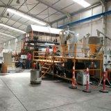 HIPS/ABS複合冰箱板生產線 ABS複合板材設備