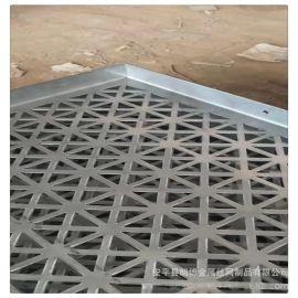 厂家生产喷塑冲孔网 花型装饰冲孔网幕墙冲孔板 门头铝板装饰板网